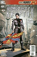 EN - Superman: World of New Krypton (2009) #12A
