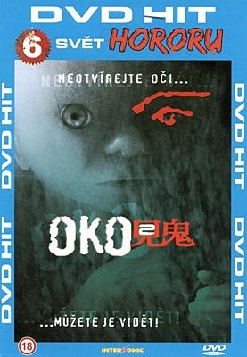 DVD - Oko 2
