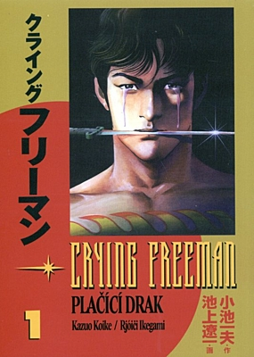 Crying Freeman: Plačící drak 1