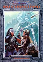 Stín meče - Boj o vesnici Fanli
