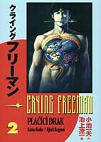 Crying Freeman: Plačící drak 2