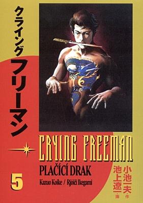 Crying Freeman: Plačící drak 5