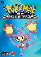 DVD - Pokémon: Diamond and Pearl - Battle Dimension 05 (epizody 22-26)