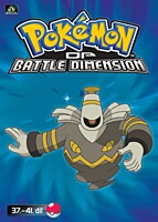 DVD - Pokémon: Diamond and Pearl - Battle Dimension 08 (epizody 37-41)