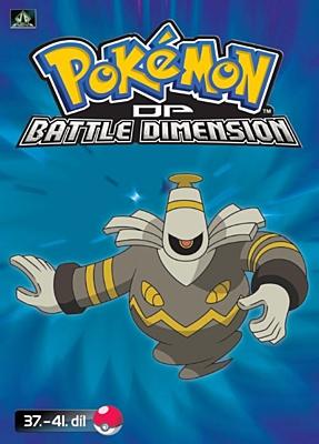DVD - Pokémon: Diamond and Pearl - Battle Dimension 08 (epizody 37-41)