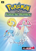 DVD - Pokémon: Diamond and Pearl - Galactic Battles 09 (epizody 42-46)